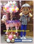 SOPHIA 生日快樂,代訂氣球公仔造型