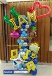 演唱會禮物除左訂造氣球公仔外,亦都可以設計氣球花牌,搶眼外又有特色,歡迎同我地訂購  陳卓賢 Ian Chan 演唱會成功