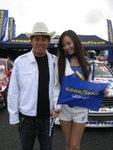 HK ORIDO & RACING GIRL