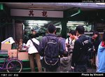 Scan-070410-0005