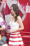 A1031_IMG_8803