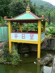 012:鳳凰山蓬萊良苑