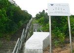 012:寶馬山配水庫(金督馳馬徑).JPG