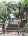 019:流水橋可登370米高龍山(雀山)