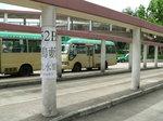 004:粉嶺52B鶴藪小巴站