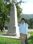 006:二次世界大戰聖約翰救傷隊員殉難紀念碑