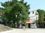014:鹹田新村