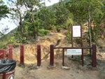 027:石壘頂及雁谷迷徑登山口(觀景亭側)