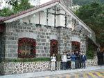 008:爐峰峽山頂餐廳