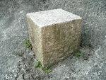015:不知名石刻(纜車公司山頂寫字樓側)
