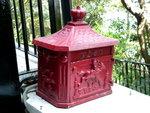 024:古色古香紅郵箱(盧吉道)