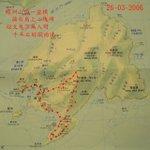 001:路線圖