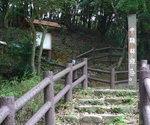 013:甲龍林徑