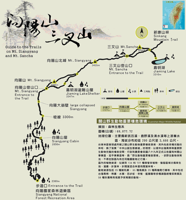 map from Website of Siangyang National Forest