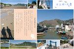 taio_cover