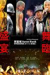 ak2011_cover_l