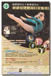 DSC20026 copy
