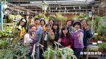 2015-0104-香草植物參訪