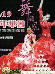 001-20070519台北婦女運動嘉年華會