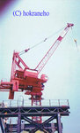 SN630-8 (32/50T) Tsing Ma Bridge