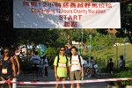 c12hr2003_start