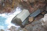 Coffin Rock 西式棺材石