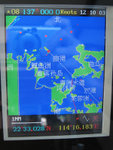 GPS installed on the ship