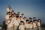Lantau Peak, 934m, 7/10/90. Can you find me?