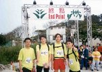 After the peaks in stage 5, the knee pain became obivious on every steps,   which was most painful during decending.