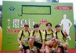 Starting Point, Peak Galleria. 赤馬 WT015 was me, 黃健榮 李偉健 and 馬志龍(小吉)