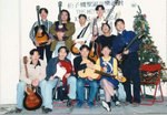 The first show organized by us, The Metronome X'mas Show 95' , 23/12/95 , Choi Hung Centre