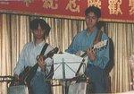 """Our first show, 救世軍隆亨老人宿舍 """"金曲同頌五載情"""", 12/1994, 海洋皇宮大酒樓"""