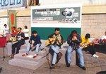 """Second Hand Market"" by Hit Radio 997, 7/2/1999, Ocean Terminal"