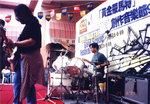 bandfest99c