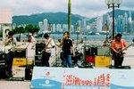 Tom Lee Harbourfront Fest , 18/7/98 , HK Cultural Centre Plaza