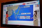 由於滯留鋒面徘徊於日本,以致這兩三天都陰雨連綿,但隨住強颱風海燕逼近,預計今日下午應該有轉晴的機會,希望會帶來半天的窗口期