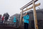 元祖室,海拔 3,250米