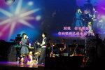 2006102930 NU Concert - Camy 889