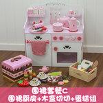 F8072 - 圍裙套裝C<br> (圖片裡的木製玩具全部有齊 - 超平)<br>.<br>門市售$3000<br>批發價$1200<br><br>(本月訂購 Free 厨具)<br><br>