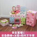 F8075 - 多彩套裝C<br> (圖片裡的木製玩具全部有齊 - 超平)<br>.<br>門市售$4200<br>批發價$1700<br><br>(本月訂購 Free 厨具)<br><br>