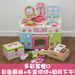 F8076 - 多彩套裝D<br> (圖片裡的木製玩具全部有齊 - 超平)<br>.<br>門市售$4400<br>批發價$1300<br><br>(本月訂購 Free 厨具)<br><br>