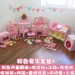 F8116 - 粉色豪華套裝A<br> (圖片裡的木製玩具全部有齊 - 超平)<br>.<br>門市售$7000 <br> 批發價$2800<br><br>(本月訂購 Free 厨具)<br><br>