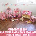 F8117 - 粉色豪華套裝B<br> (圖片裡的木製玩具全部有齊 - 超平)<br>.<br>門市售$6000<br> 批發價$2400<br><br>(本月訂購 Free 厨具)<br><br>