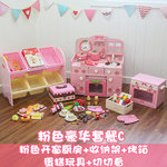 F8118 - 粉色豪華套裝C<br> (圖片裡的木製玩具全部有齊 - 超平)<br>.<br>門市售$4000<br>批發價$1600<br><br>(本月訂購 Free 厨具)<br><br>