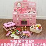 F8119 - 粉色豪華套裝D<br> (圖片裡的木製玩具全部有齊 - 超平)<br>.<br>門市售$3600<br>批發價$1300<br><br>(本月訂購 Free 厨具)<br><br>