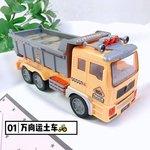 E561 - 4D閃燈電動自轉運土車<br>.<br> $60<br>.<br>