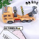 E562 - 4D閃燈電動自轉泥土車<br>.<br> $60<br>.<br>