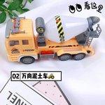 E562-4D閃燈電動自轉泥土車. $60.