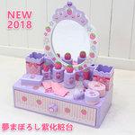 F8002 - 木製夢幻紫梳粧檯<br>.<br>門市售$800<br>批發價$310<br>.<br>