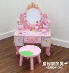 F8018 - 木製皇冠61粉色梳粧檯套裝 + 草莓椅子<br>.<br>門市售$1100<br>批發價$440<br>.<br>